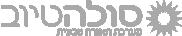 לוגו סולהטיוב תחתון